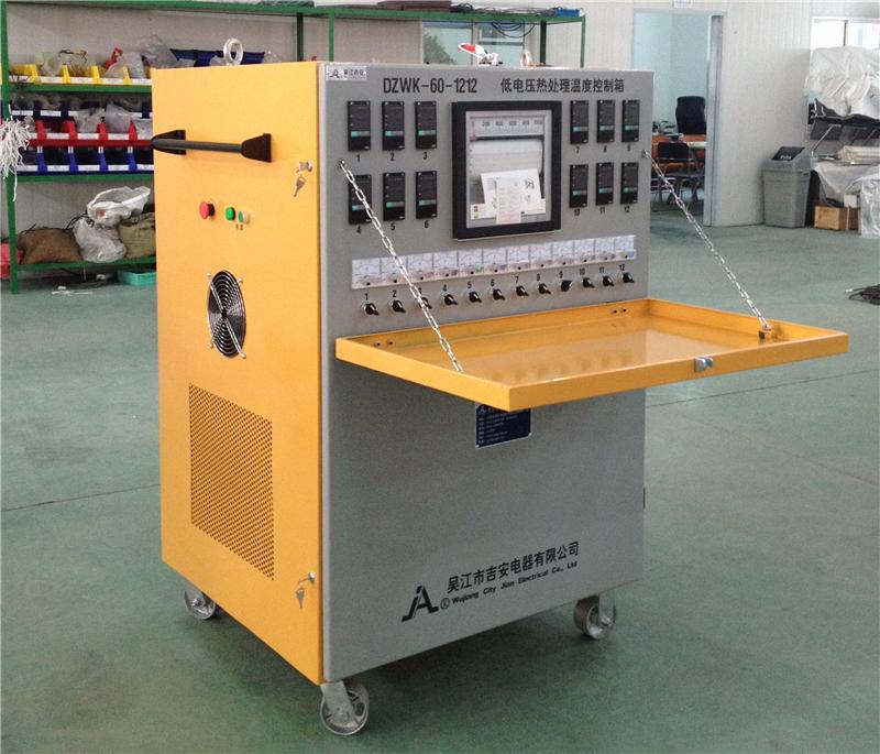 低电压热处理温度控制箱