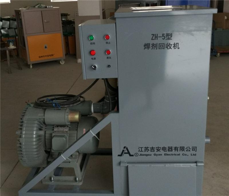 焊劑回收機