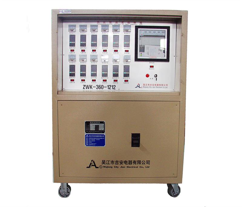 标准电压款热处理温度控制箱